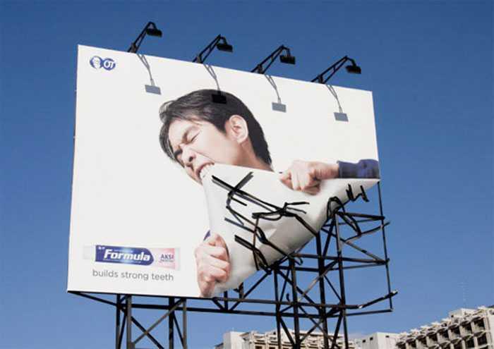 This billboard design tears apart the usual billboard design