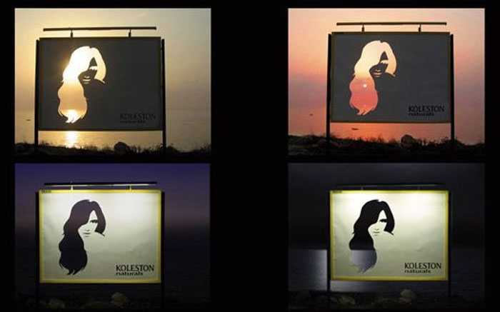 Leo Burnett came up with this clever concept for Koleston hair colourant, which uses the sun as part of its design