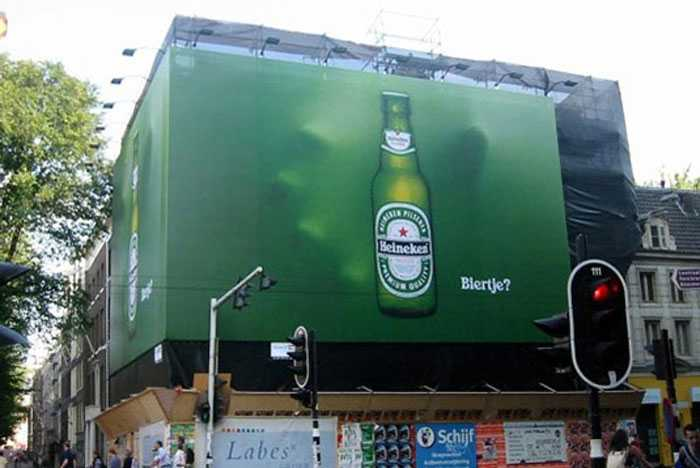 This eye-catching design was developed by advertising agency TBWA